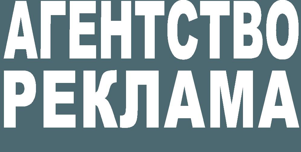 лого-АР3